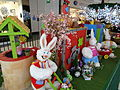 Easter display, Birkenhead.jpg