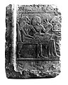Edfu Grave stela.jpg