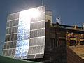 Edifici d'accés a la Catalana de Gas, placa solar.jpg