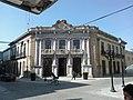 Edificio Excárcel, León, Guanajuato.jpg