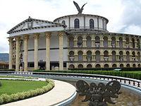 Edificio de entrada al Parque Jaime Duque.JPG