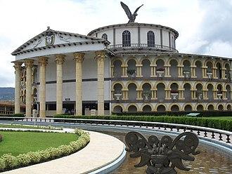 Tocancipá - Image: Edificio de entrada al Parque Jaime Duque