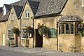 Eight Bells Inn, Chipping Campden - geograph.org.uk - 557926.jpg