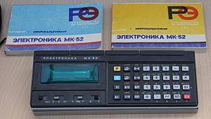Elektronika MK-52 - Image: Elektronika mk 52
