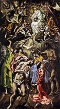 Baptism, by El Greco