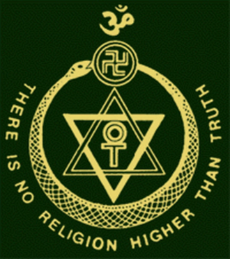 Theosophy (Blavatskian) - The logo for the Theosophical Society brought together various ancient symbols