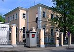 Embassy of Egypt in Moscow, building.jpg