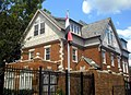 Embassy of Iraq in Washington, D.C..jpg