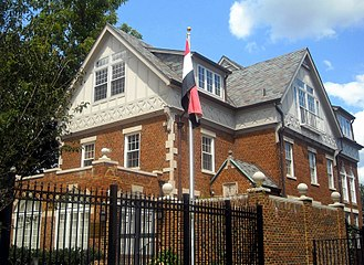Foreign relations of Iraq - Embassy of Iraq in Washington, D.C.