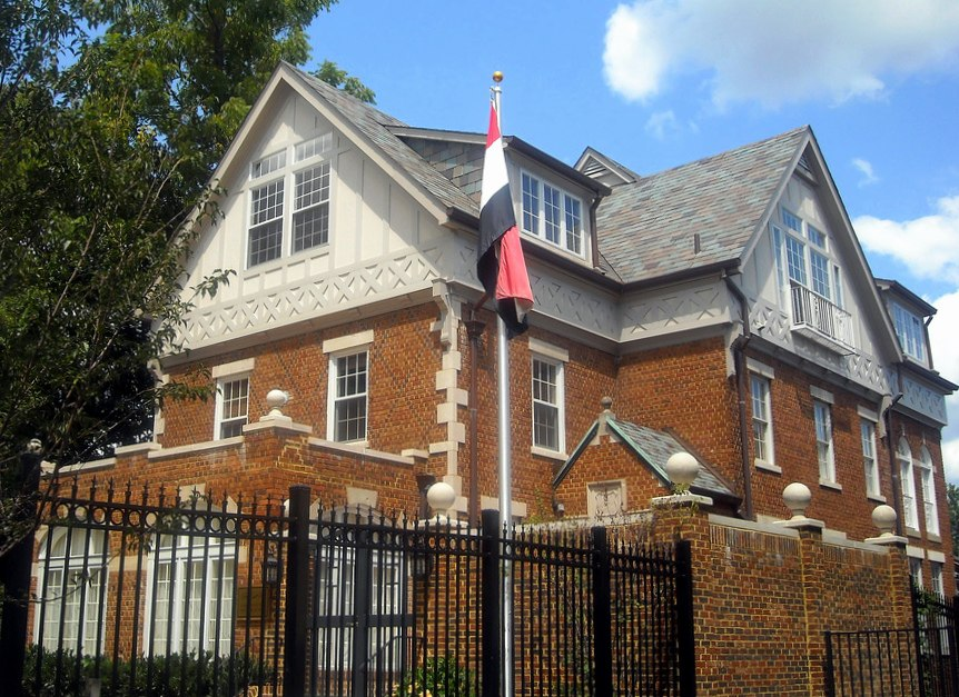 Embassy of Iraq in Washington, D.C.