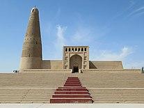 Emin Minaret (40010270790).jpg