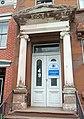 Entrance to 49 Ten Broeck St, Albany, NY.jpg