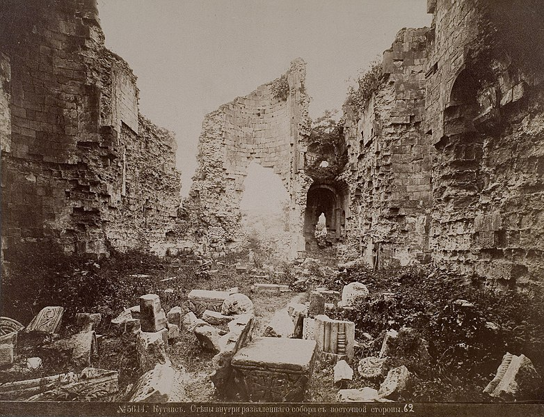 File:Ermakov. № 5644. Кутаисъ. Стены внутри разваленного собора съ восточной стороны. 62.jpg