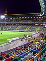 Estádio Alvalade XXI - Lisboa - Portugal (2656116591).jpg