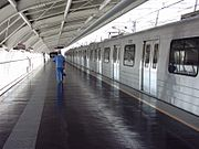 Estação Santo Amaro.