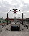 Estación de Sierra de Guadalupe.JPG
