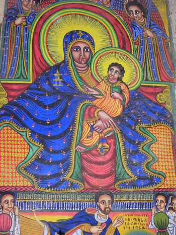 A fresco of a black Madonna and Jesus in Axum ...