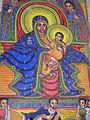 Ethiopia-Axum Cathedral-fresco-Black Madonna.JPG