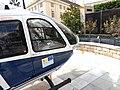 Eurocopter EC-135, Policía Nacional (España), EC-LTT (30011036997).jpg