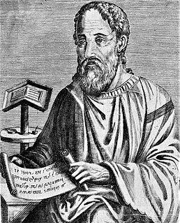 Greek church historian