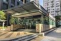 Exit B3 of Sai Ying Pun Station (20181105143630).jpg