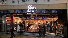 Fox News airport newsstand