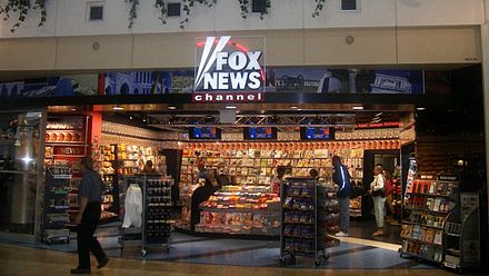 FNC airport newsstand at Minneapolis-Saint Paul International Airport FOX News Channel Stand.jpg