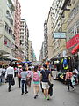 Fa Yuen Street near Nullah Road (Hong Kong).jpg