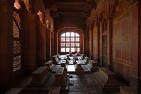 Fatehpur Sikri 039