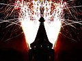 Feuerwerk - panoramio.jpg