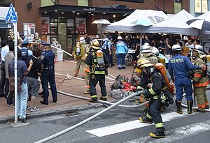 Tokyo Fire Department - Tokyo Fire Department responding to a fire in Shinjuku.