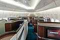 First class cabin B747-400 Cathay Pacific.jpg