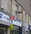 Fishmonger, Portobello High St. - geograph.org.uk - 137147.jpg
