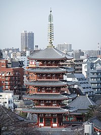 Five-storied Pagoda at Senso-ji.jpg