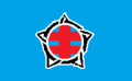 Flag of Aki Oita.png