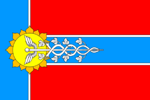 Armavir, Russia - Flag of Armavir
