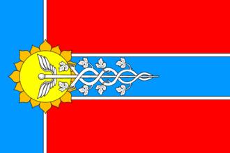 Armavir, Russia - Flag of Armavir