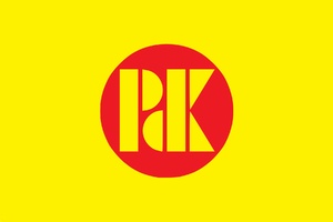 Kurdistan Democratic Party - Image: Flag of KDP