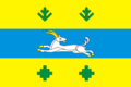 Flag of Kozlovskoe rural settlement (Chuvashia).png