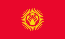 Flag of Kyrgyzstan.png