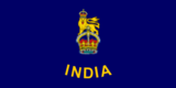 Flag of the Governor-General of India (1947–1950).png