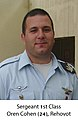 Flickr - Israel Defense Forces - Sergeant 1st Class Oren Cohen (24), Rehovot.jpg