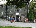 Former Post Office, Elterwater - geograph.org.uk - 986894.jpg