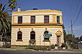 Former State Savings Bank of NSW and Commonwealth Bank on the corner of Belmore and Lorne Streets in Junee (4).jpg
