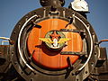 Former logo of Yugoslav railways steamlocomotive Ruma.jpg
