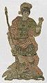 Fragment, 1749 (CH 18312635).jpg