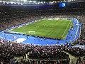 France-Islande Stade de France 23.jpg