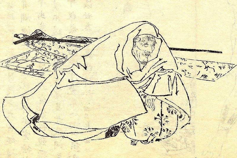 File:Fujiwara no Shunzei.jpg