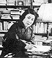 Fumiko Hayashi.jpg