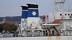 Funnel of JCG Tejima(PL-05) right rear view at Port of Nagasaki November 25, 2017.jpg
